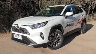 Что изменилось Тойота Рав 4 2019 тест-драйв, первый отзыв, обзор