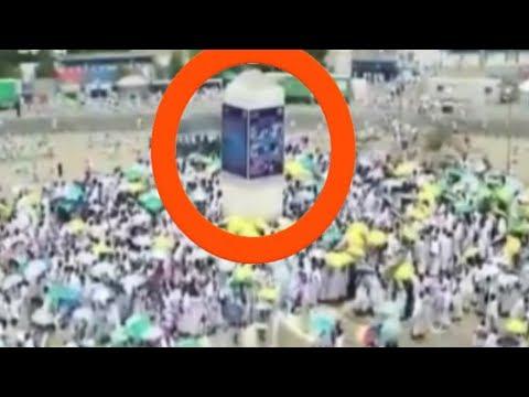 Hajj 2018 (1439) Makkah Live | Arafat Dua| Hajj Qutba | Arafat Day -Jabal e  Rahmat 9zull hajj