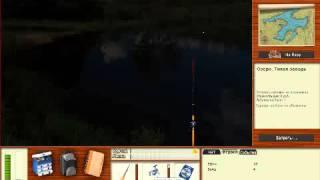 Прохождени игры русская рыбалка 3(Рваный Сапог).