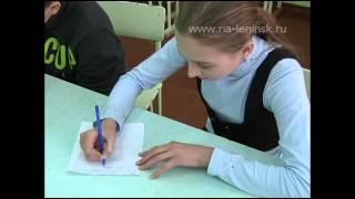 Урок мужества в городе Белово