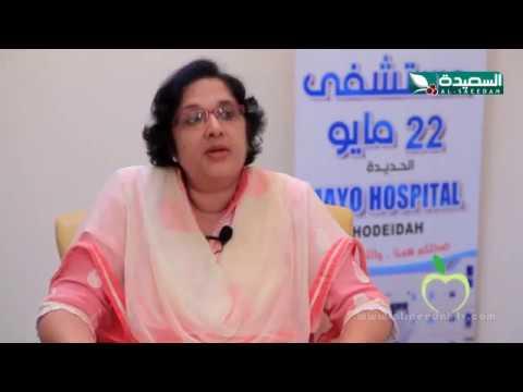 صحتك في رمضان 2017 - الحلقة الثامنة والعشرين : جراحة الأسنان