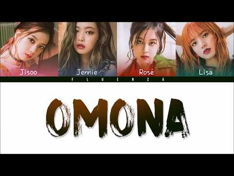 BLACKPINK (MIXNINE)  - (OMONA 어머나) Lyrics [Color Coded Han|Rom|Eng] *HOW WOULD*