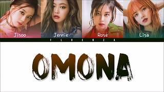 Gambar cover BLACKPINK (MIXNINE)  - (OMONA 어머나) Lyrics [Color Coded Han|Rom|Eng] *HOW WOULD*
