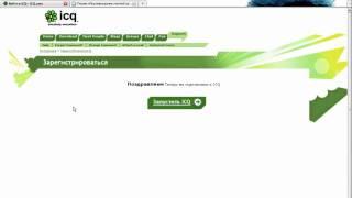 Как зарегистрировать номер icq?(Как создать почтовый ящик - http://programsandvideo.ru/index.php/video-yroki-sozdat-pochty-yandex., 2010-12-08T14:36:56.000Z)