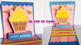 BIRTHDAY CUPCAKE POP UP CARD 3D POP UP CARDS FOR BIRTHDAY BIRTHDAY GREETING CARD