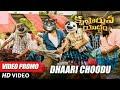 Dhaari Choodu Song Promo | Tom version | Krishnarjuna Yuddham Songs | Nani | by sk creations