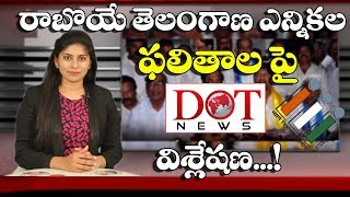 Telangana Election Results Will Impact on National Politics | Dot News