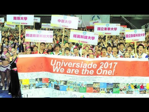 29th Summer Universiade 2017 - Taipei - Chinese Taipei (TPE)