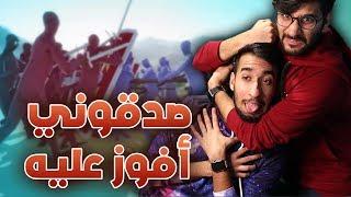 مستحيل أخليه يفوز علي😡 !! (( يا انا يا حمود 880 👊)) !! تابز || TABS