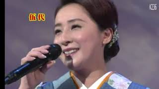 水田竜子 - 船折瀬戸