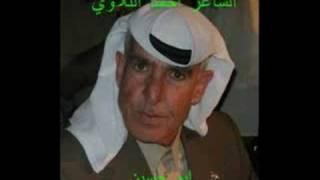 الشاعر احمد التلاوي - سهم عينك
