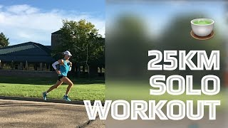25km SOLO Workout in Colorado! (feat. Parker Stinson) | ENDURE ep. 11