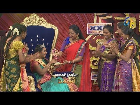 Star Mahila | 19th May 2018 | Full Episode | ETV Telugu