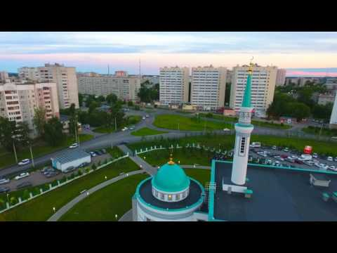 знакомство в мечете казань