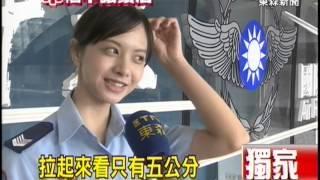 上士曾婉怡 空軍地對空武器都歸正妹管 (2014/5/30)