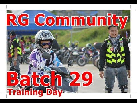 RG Community Batch 29 Training Day