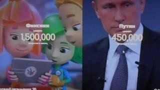 КТО ПОПУЛЯРНЕЕ?! Путин или Порно)))
