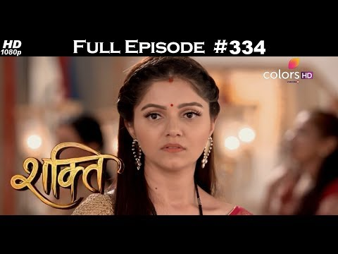 Shakti - 4th September 2017 - शक्ति - Full Episode thumbnail