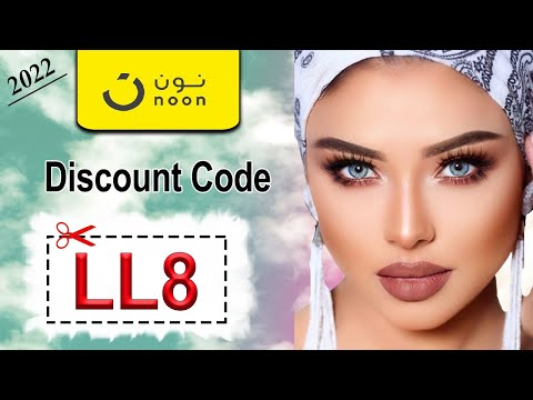 noon-promo-code-(pay91)- -get-125-aed-discount-with-adib-bank-and-noon