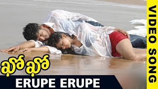 Video Kho Kho Video Songs - Erupe Erupe Video Song - Rajesh , Amrutha download MP3, 3GP, MP4, WEBM, AVI, FLV Juli 2018