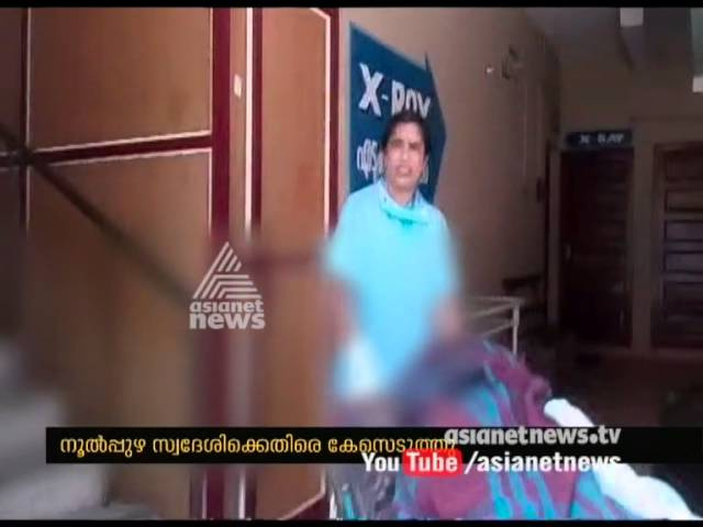 Rape attempt against tribal lady at Bathery, Wayanad   FIR 8 May 2016