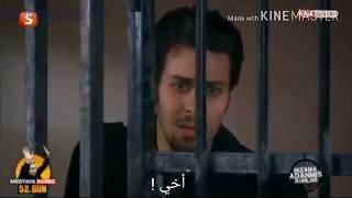 عاكف المقنع ينقذ إلكر من الموت (من قنبلة يلماز) مسلسل الفريق الأول مشهد من الحلقه 94 مترجم للعربية