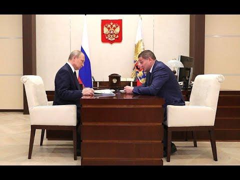 Президент Владимир Путин провел рабочую встречу с губернатором Андреем Бочаровым