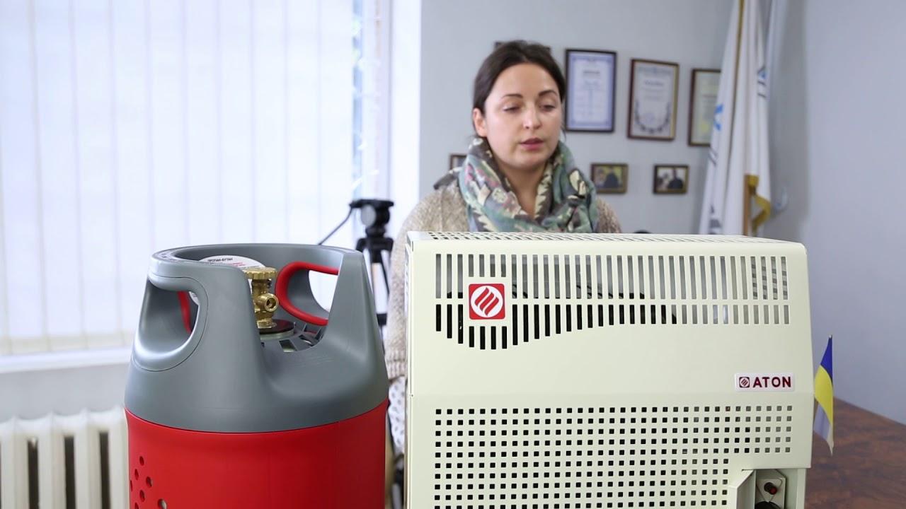 Электрошашлычница в Киеве. Шашлыки в офисе. Купить - YouTube