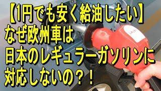 【関連動画】 自動車を安く購入する交渉術を 元カーディーラー営業が伝...