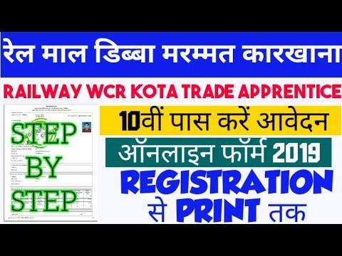 Railway WCR Kota Trade Apprentice Online Form 2019