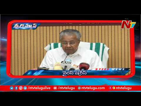 Download Speed News | Latest Telugu News | Top News | 30-07-2021 | NTV