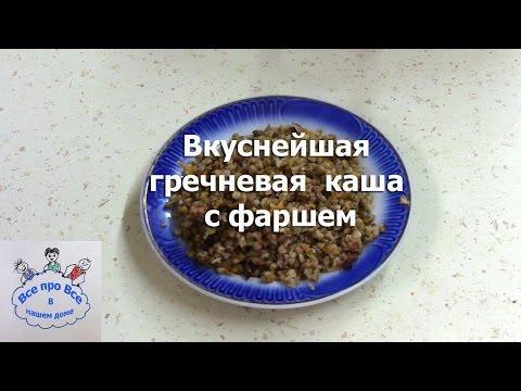 С чем сочетается гречка при правильном питании