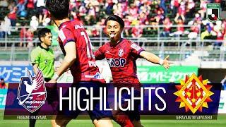 ファジアーノ岡山vsギラヴァンツ北九州 J2リーグ 第10節