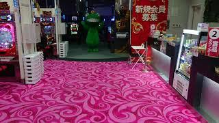 ニューアサヒ甲府昭和店の店内動画となります。 皆様のご来店をお待ちし...