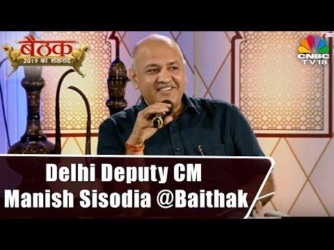 Deputy CM Manish Sisodia Opens Up On Politics in Delhi, Power Tussle Between CM Arvind Kejriwal & LG