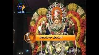 Andhra Record Dance in Andhra Pradesh | Villages Recording Dance Videos Download ETV Android App: https://goo.gl/aub2D9