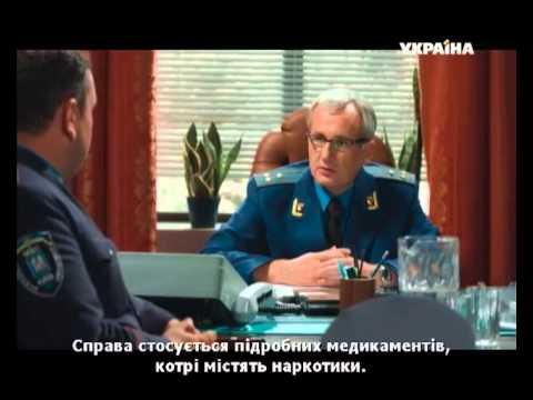Возвращение Ляли (11 (71) серия)