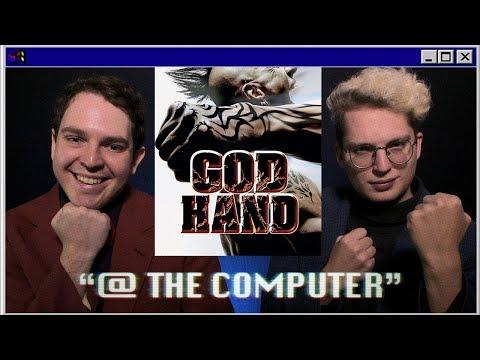 God Hand @ The Computer