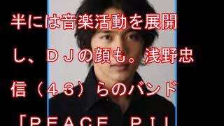俳優の岡田義徳(40)が、20年以上所属した大手芸能事務所・アミュ...