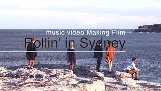 B1A4 Rollin' MV Making Film ep.03