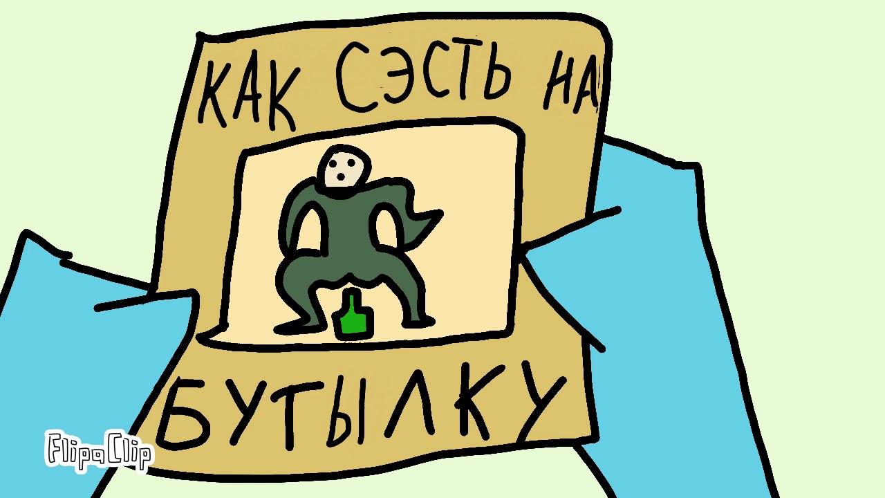 #Анимация майнкрафт||Делаю голема||Первое видео - YouTube