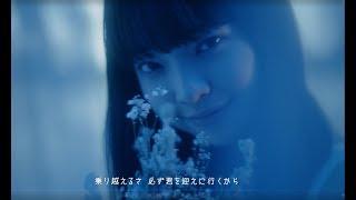 田中芽衣出演のカラクリ新曲MV!テーマカラーは青!COLOR CREATION「I'm Here」MV