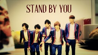 CUBERS - STAND BY YOU