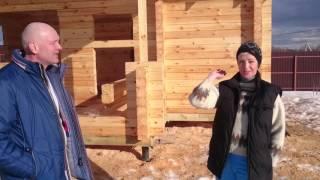 Видеоотзыв о строительстве бани из бруса по проекту заказчика МО, Игоревский район, д. Савино(, 2016-03-17T13:24:33.000Z)