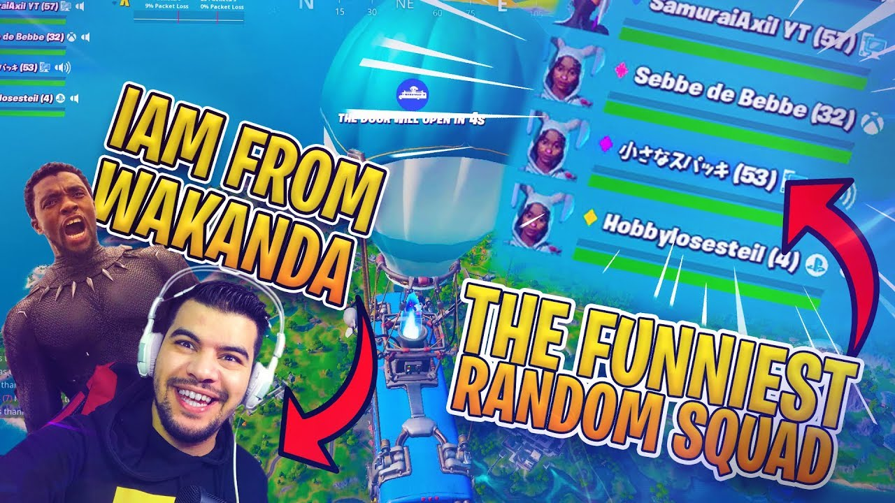 A Hilarious Random Squad | Fortnite Funny Moments
