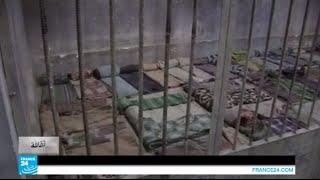 العراق - مقر للمخابرات حُوّل إلى متحف!