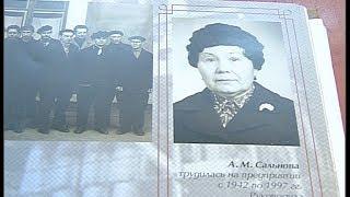 В канун Дня Победы ветеранам Великой Отечественной войны уделяется особое внимание.(, 2014-05-08T07:55:17.000Z)
