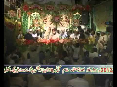 Assalam Ya Nabi  by Hafiz Ahmad Raza qadri New 2012  By Jewellers Mehfil