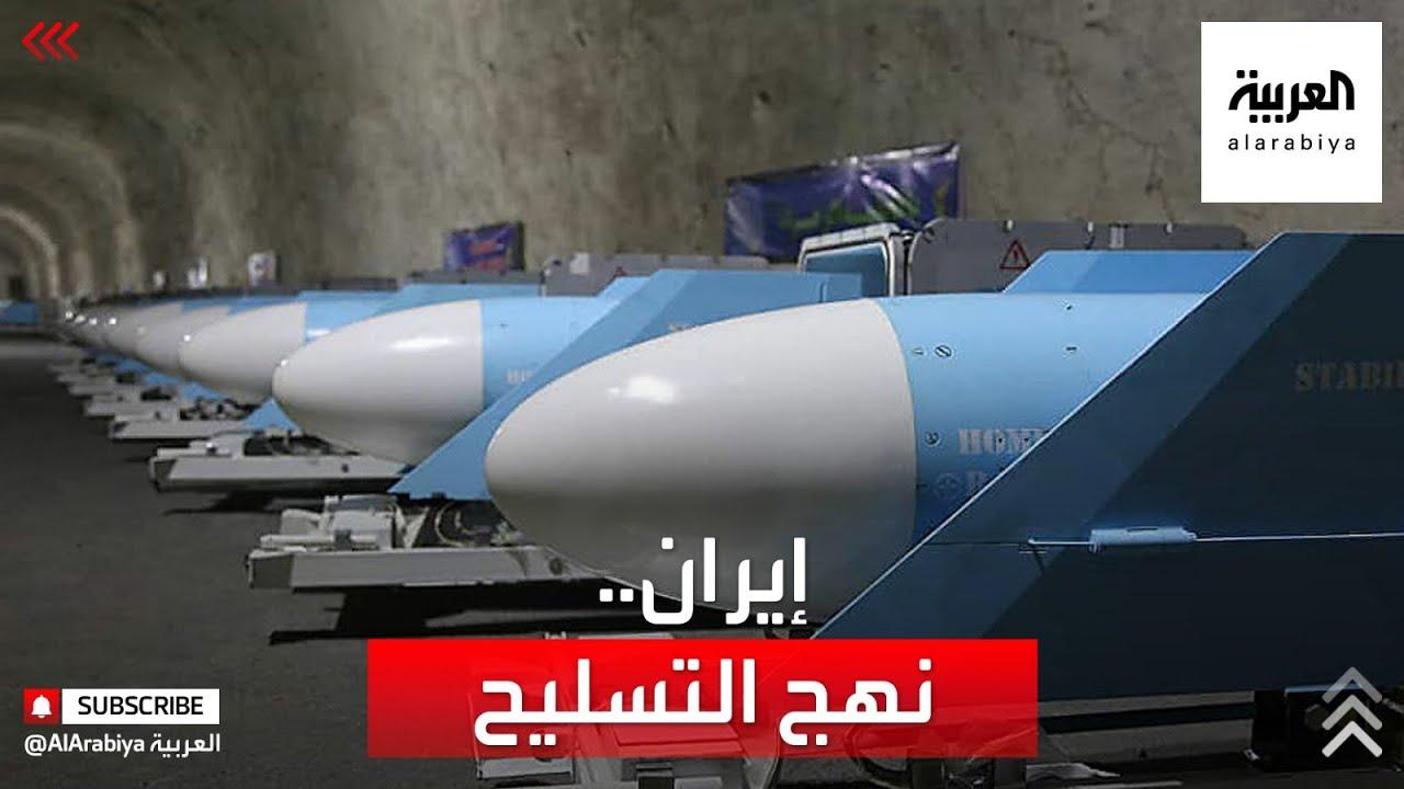 صور أقمار اصطناعية تكشف قاعدة صواريخ جديدة بإيران  - نشر قبل 2 ساعة