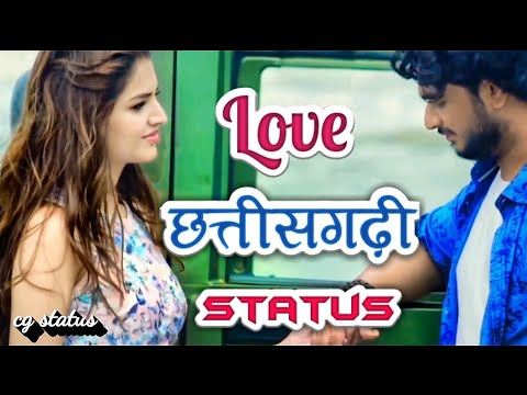 New Cg Love Whatsapp Status Video Song 2018-19 By Cg Status